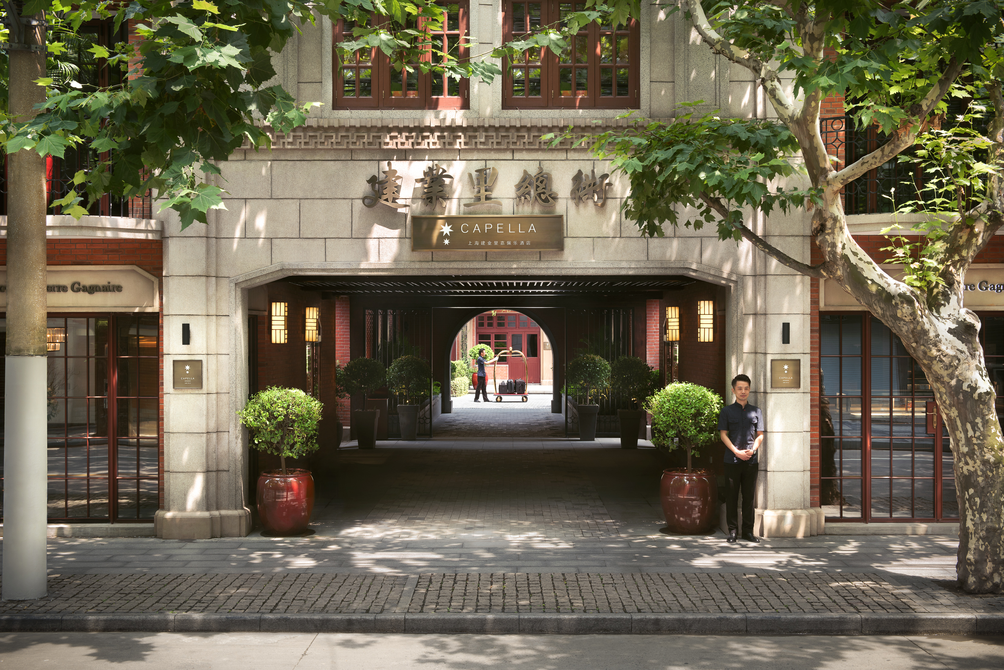 Caprlla-Shanghai-Entrance